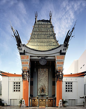 Grauman's Chinese Theatre, by Carol Highsmith fixed & straightened.jpg