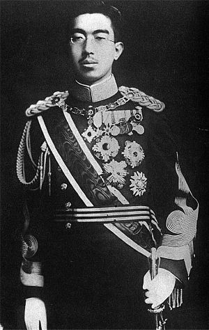 The Emperor Showa (a wartime photograph).