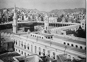 Bird's-eye view of uncrowded Kaaba, Mecca, Sua...