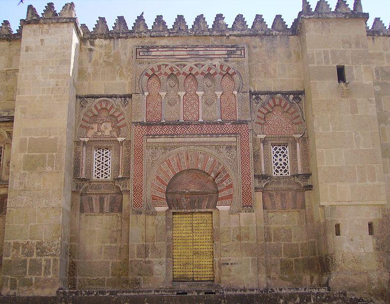 File:Puerta de Al-Hakam II de la Mezquita de Córdoba.JPG