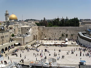View on the wailing wall, in the upper left co...