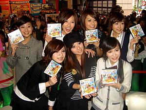 2007 Taipei IT Month: Members from Hey Girl at...