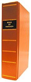 Book of Mormon 1830 edition reprint.jpg