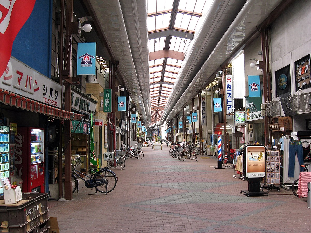 Shōtengai Wikipedia