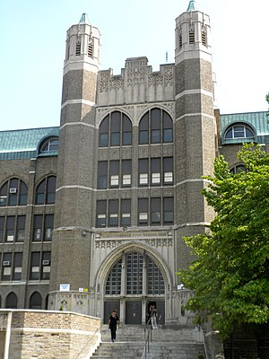 English: Overbrook High School in Philadelphia...