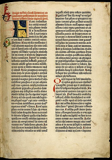 A page from a medieval European bible