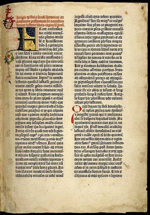 Gutenberg bible Old Testament Epistle of St Jerome