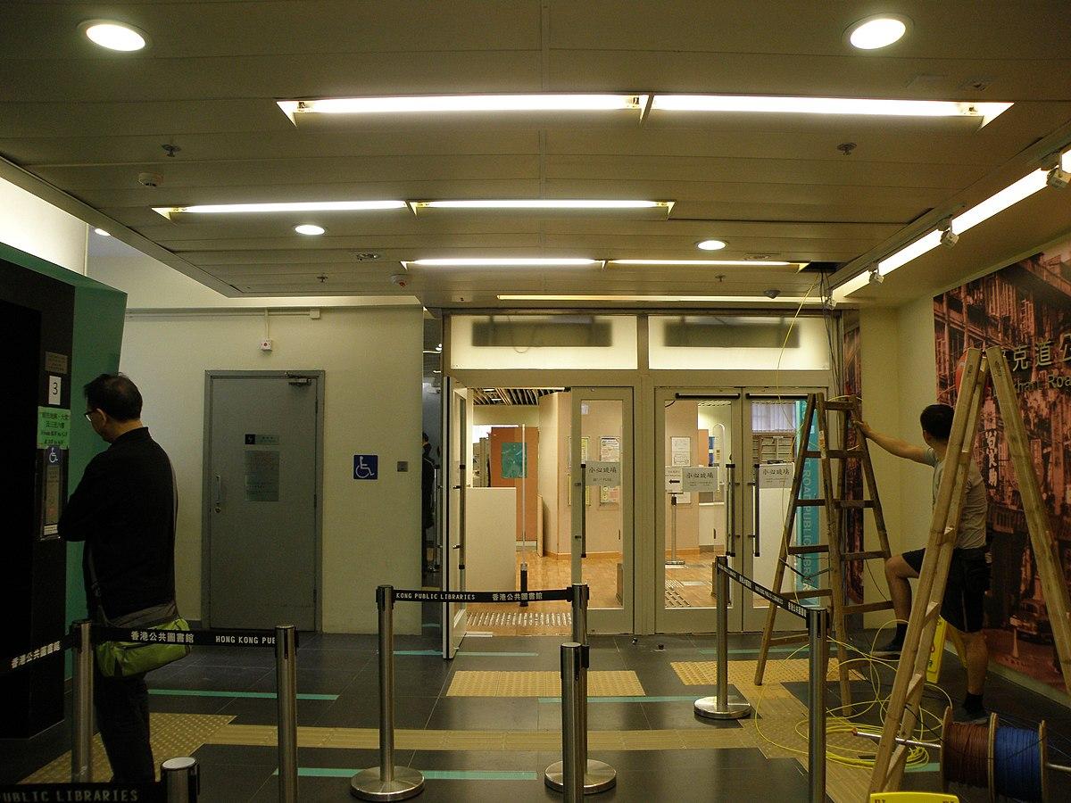 駱克道公共圖書館 - 維基百科,所有公共圖書館和附設的學生自修室已恢復正常開放時間,自由的百科全書
