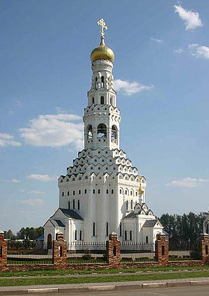 Prokhorovka Cathedral on the former battlefiel...