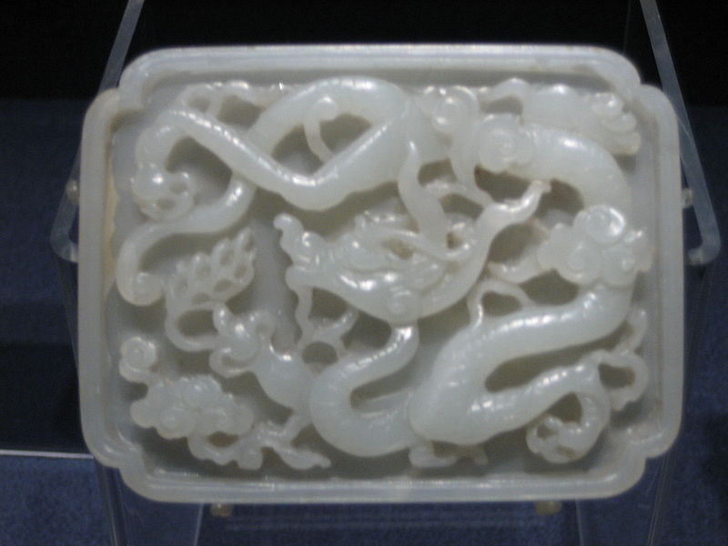 File:Belt plaque with dragon design.jpg