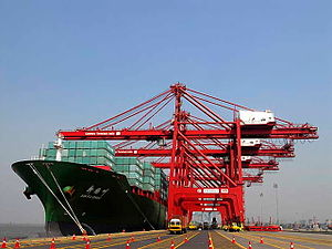 English: Jawaharlal Nehru Trust Port in Navi M...