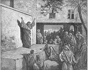 English: Micah Exhorts the Israelites to Repen...