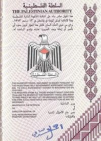 Palestinian Authority Passport Wikipedia