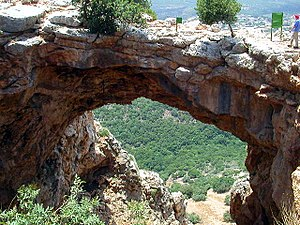Rainbow Cave arch in the Galilee, Israel.