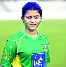 Sharmin Akhter Wikipedia