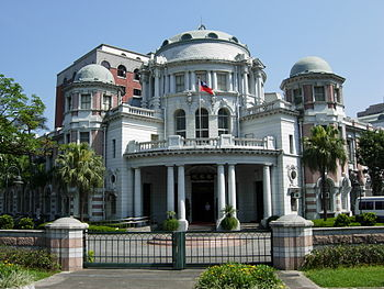 English: Control Yuan(Taipei, Taiwan) 中文: 位於台灣...