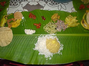 English: Picture of traditional Kerala feast