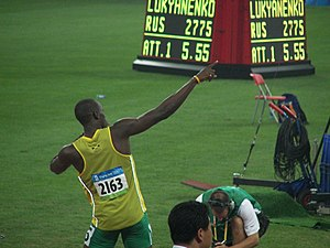Usain Bolt, just before he breaks the 200 m wo...