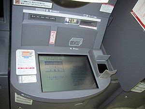 A BTMU ATM with a palm scanner (to the right o...
