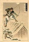 Muramatsu Kihei Hidenao.jpg