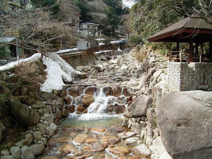 Yunoyama-ooishipark