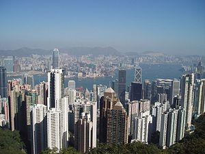 English: The view of Hong Kong, Kowloon and Vi...