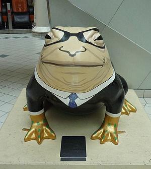 English: Larkin toad, Hull (10) This is the La...