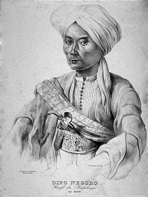 English: Portrait of Prince Diponegoro Nederla...