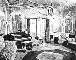 English: Oriental Music Room at the Everleigh ...
