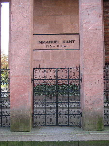 File:Immanuel Kant Tomb.jpg