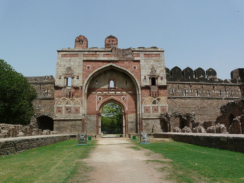 File:Lal Darwaza or Sher Shah Gate, with ruins along approach.jpg