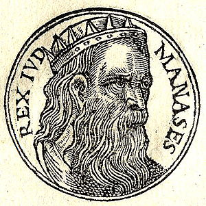 Manasses was a king of the Kingdom of Judah. H...