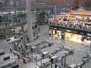 English: Lobby of Terminal 3 of Beijing Capita...