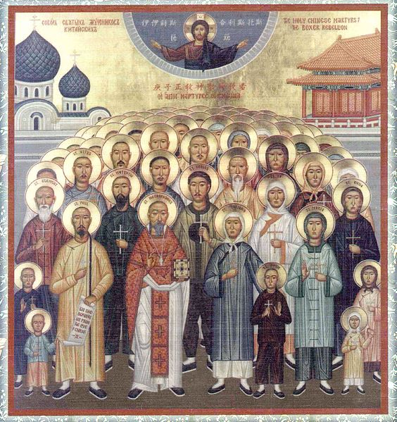 Icon of chinese orthodox Martyrs. Murdered during Boxer Rebellion (1900). Canonized before 1917.