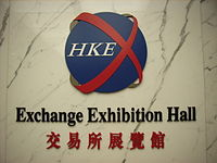 The Exchange Exhibitation Hall