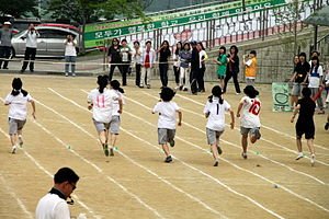 School Running Race