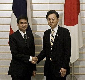 Abhisit Vejjajiva, Prime Minister, shaked hand...