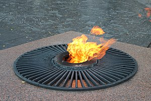 English: Eternal flame. Memorial of Glory. Ukr...