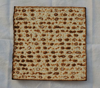 "English: ""Holyland"" brand matzah, ma..."