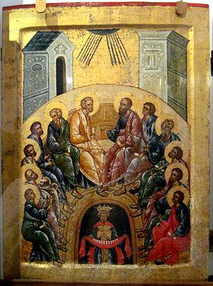 Пятидесятница. Около 1497. Собор Успения Богор...
