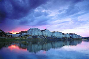 The Upper Missouri River National Monument in ...