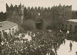 Anti-Zionist demonstration at Damascus Gate. M...