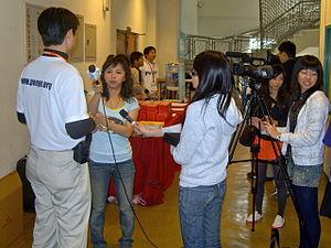 2008 PeoPo Citizen Journalism Forum: Interview...