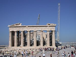 Athen Baustelle Akropolis 20020809-262