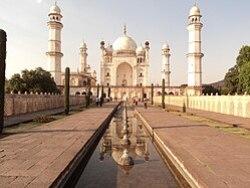 Image result for Aurangabad