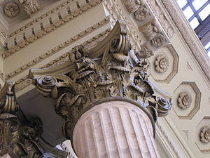 English: Column detail in main hall at Chicago...