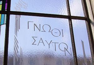 """γνῶθι σαυτόν, """"gnothi sauton"""", """"..."""