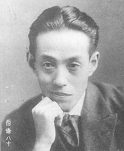Yaso Saijo.JPG
