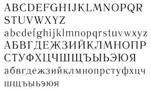 Literaturnaya character set.