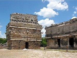 La Iglesia, Chichen Itza, Yucatan